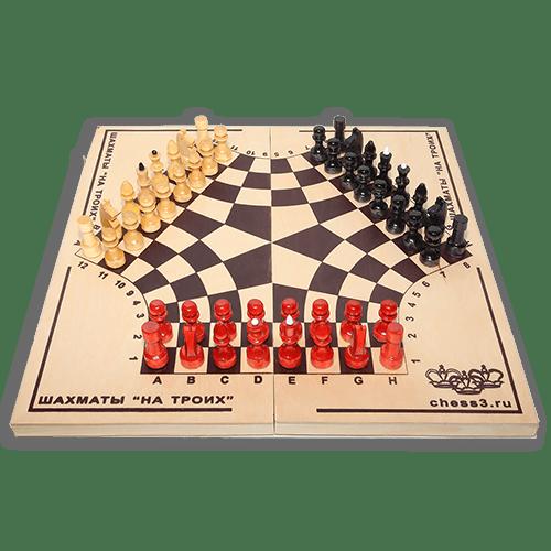 Шахматы оригинальные для троих игроков